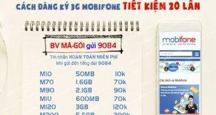 Hướng dẫn đăng ký 3G MobiFone mới nhất từ A->Z